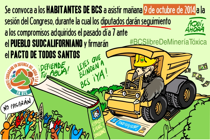 FCDAVcongreso
